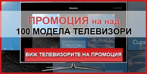 banners-tv-na-promociq