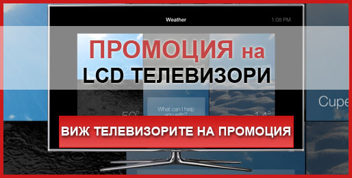 lcd-tv-banners