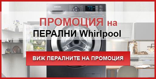 whirlpool-peralni