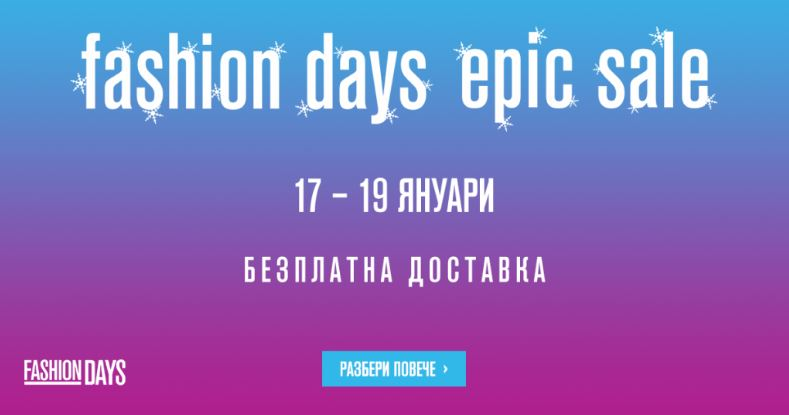 fashion-days-epic-sale